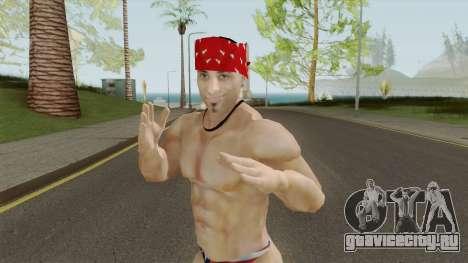Ricardo Milos для GTA San Andreas