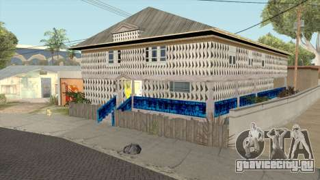 Casa Em CJ для GTA San Andreas