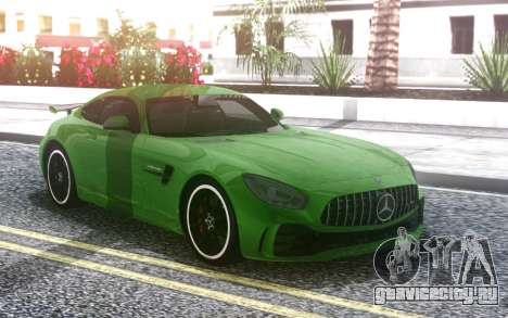 Mercedes-Benz AMG GT R 2017 для GTA San Andreas