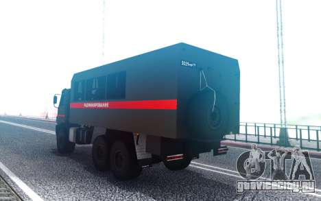 КavАЗ 45143 Разминирование Военная полиция для GTA San Andreas