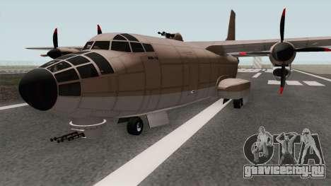 RM-10 Bombushka GTA V для GTA San Andreas