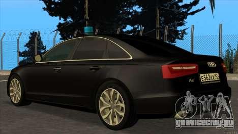 Аudi A6 2015 ФСБ для GTA San Andreas