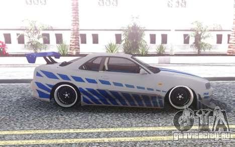 Nissan Skyline R34 FnF для GTA San Andreas