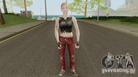 Sarah Michelle Gellar для GTA San Andreas