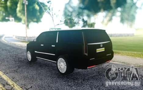 Cadillac Escalade для GTA San Andreas
