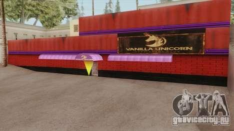 Vanilla Unicorn GTA V для GTA San Andreas