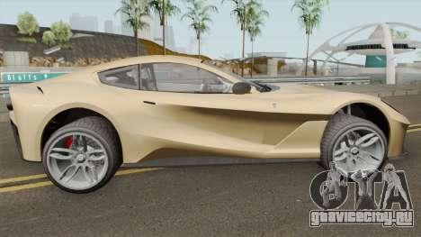 Grotti Itali GTO (812 Superfast Style) GTA V для GTA San Andreas