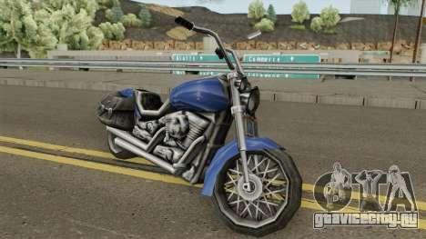 Freeway BETA для GTA San Andreas