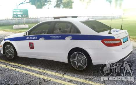 Mercedes-Benz E63 W212 для GTA San Andreas