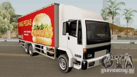 DFT 30 McDonalds Malaysia Spicy Chicken McDeluxe для GTA San Andreas