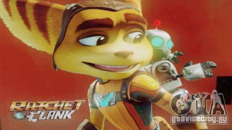 Ratchet And Clank Wall для GTA San Andreas