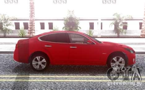 Infiniti Q70 для GTA San Andreas