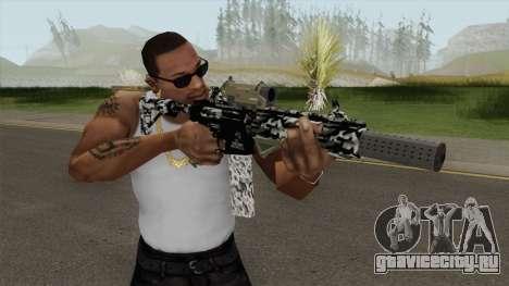 Assault Rifle GTA V для GTA San Andreas