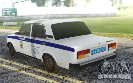 ВАЗ 2107 УУП Участковый Уполномоченный Полиции для GTA San Andreas
