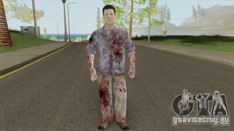 Michael Finn O Leary для GTA San Andreas