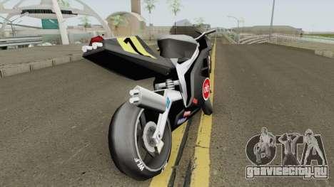 Beta NRG-500 для GTA San Andreas