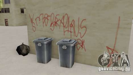 Westside Mob Piru Environment для GTA San Andreas