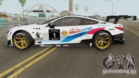 BMW M8 GTE 2018 для GTA San Andreas