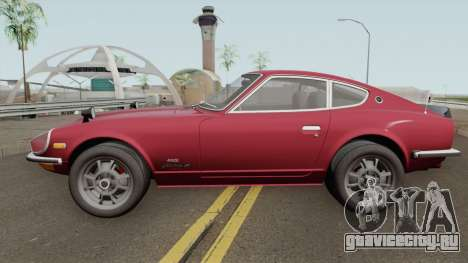 Nissan 240Z 1969 для GTA San Andreas