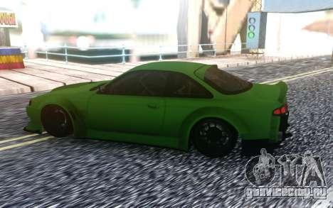 Nissan 200SX S14 Custom Wide для GTA San Andreas
