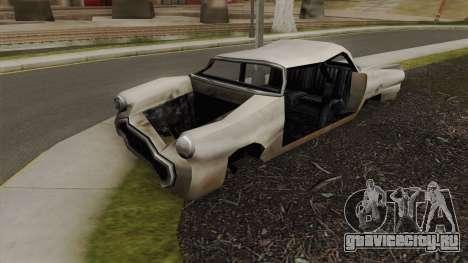 Car Wrecks для GTA San Andreas