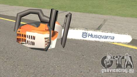 Chainsaw Husqvarna для GTA San Andreas