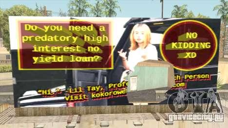 Lil Tay Billboard для GTA San Andreas