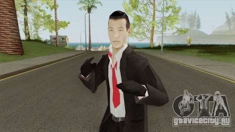 Eskin de Mafia для GTA San Andreas