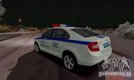 Skoda Rapid ДПС для GTA San Andreas