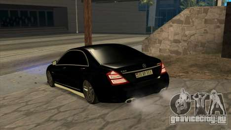 Mercedes-Benz S63 AMG [ARM] для GTA San Andreas
