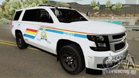 Chevrolet Tahoe SASP RCMP для GTA San Andreas