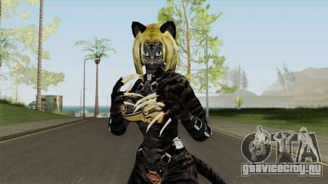 Darkness (Unreal Tournament 3 Cat) для GTA San Andreas