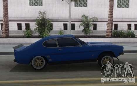 Ford Capri RS3100 для GTA San Andreas