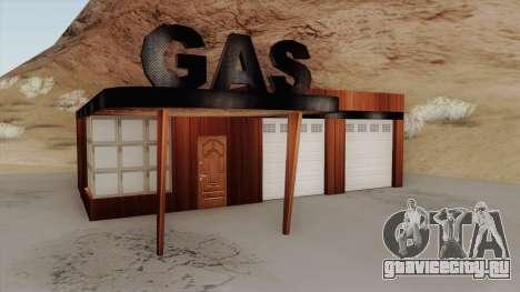 Gas Station Retextured для GTA San Andreas