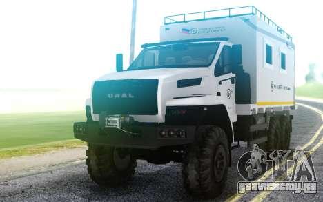Урал NEXT 4320-6952-72Е5Г38 004 Жилой модуль для GTA San Andreas