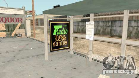 Gilmore Park in Willowfield для GTA San Andreas