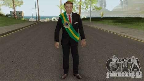 Bolsonaro Presidente V1 для GTA San Andreas