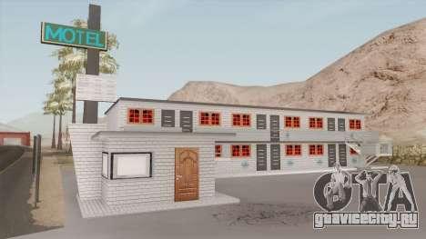 Motel Retextured для GTA San Andreas