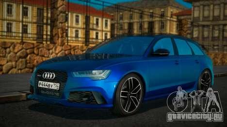 Audi RS6 C7 2017 для GTA San Andreas