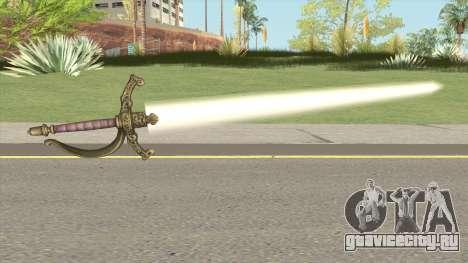 Scarlet Lumberg Sword для GTA San Andreas