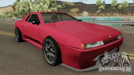 Grim Elegy (Minimal Tune) для GTA San Andreas
