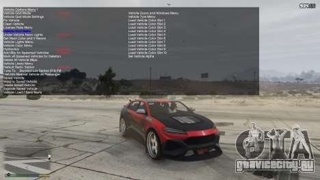 Simple Trainer V 9.0 для GTA 5
