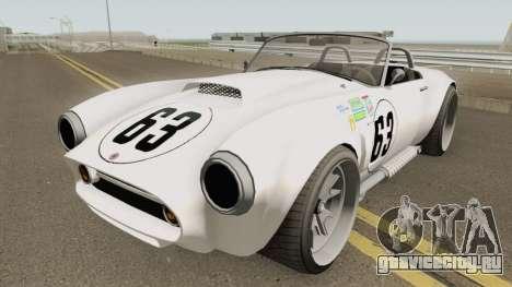 Declasse Mamba (r2) GTA V для GTA San Andreas