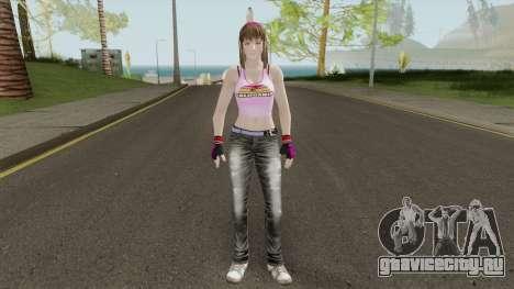 Hitomi Casual V1 для GTA San Andreas