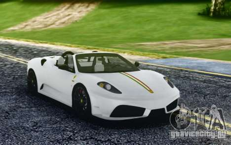 Ferrari F430 Scuderia Spider для GTA San Andreas