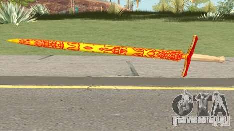 Dragon Sword для GTA San Andreas