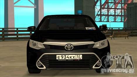 Toyota Camry 2015 ФСБ для GTA San Andreas