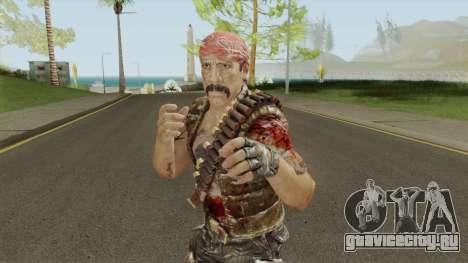 Danny Trejo для GTA San Andreas