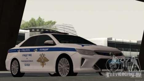 Toyota Camry 2015 СР ДПС ГИБДД для GTA San Andreas
