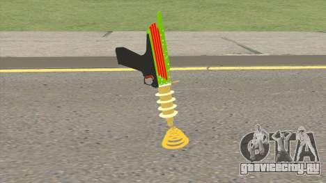 GTA Online (Arena War) Rail Gun для GTA San Andreas